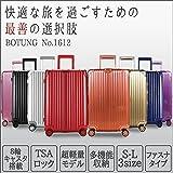 スーツケース 軽量 小型 中型 大型 wキャスター 8輪 TSA s m l ll キャリーケース キャリーバッグ カラフル