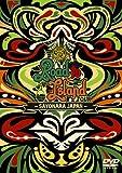 Road to island Tour-SAYONARA JAPAN-[DVD]