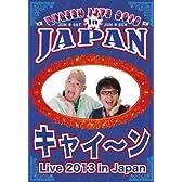 キャイ~ン LIVE  2013  in  Japan (2枚組) [DVD]