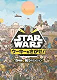 STAR WARS ���������򤵤���! (FIND BOOK)