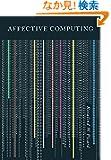 Affective Computing (MIT Press)