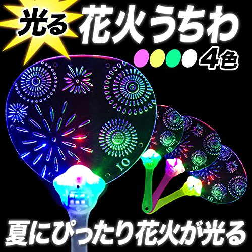 《グリーン(その他3色あり)》 夏にぴったりの 光るうちわ 花火 !! LED で 光る アイドル の ライブ や コンサート 浴衣 を着て お祭り にも☆