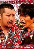 1週間にけつッ!! [DVD]