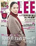 LEE (リー) 2017年1月号 [雑誌]