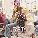 旅立つキミへ(初回生産限定盤)(DVD付)