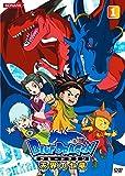 BLUE DRAGON (ブルードラゴン)のアニメ画像