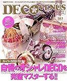 DECO VENUS vol.3 (実用百科)