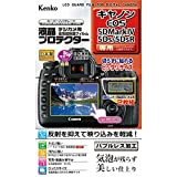Kenko Tokina 液晶プロテクター キャノン EOS 5Dマーク4/5Ds/5DsR用