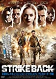 STRIKE BACK  反撃のレスキュー・ミッション;アフガニスタン クロスボーダー作戦 [DVD]