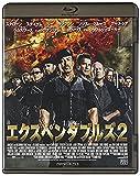 エクスペンダブルズ2[Blu-ray/ブルーレイ]