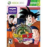 Xbox360 Dragon Ball Z for Kinect アジア版