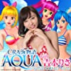 CRA海物語AQUA with 吉木りさ SONG COLLECTION