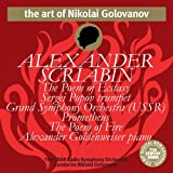 The Art of Nikolai Golovanov: Scriabin - The Poem of Ecstasy & The Poem of Fire