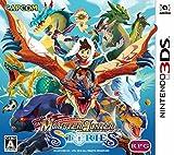 3DS「モンスターハンター ストーリーズ」OPムービー