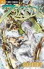 7SEEDS 第29巻 2015年05月08日発売