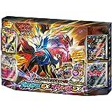 Pokemon card game XY Super Legend set 60 Zeruneasu EX ? Iberutaru EX
