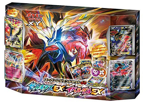 Pokemon-Juego-de-cartas-Pokemon-Xy-Super-Legend-Set-60-Zeruneasu-Ex-Iberutaru-Ex