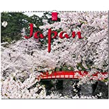 Japan 2016: Original Stürtz-Kalender - Großformat-Kalender 60 x 48 cm [Spiralbindung]