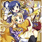 「真・恋姫†無双」キャラクターソング CD Vol.4 袁術×張勲 (CV.巻田彩乃、七野社)