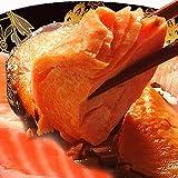 お歳暮 ギフト 贈り物 天然トキシラズ(時不知) 鮭(甘塩)片身(2枚おろし)約1kg前後 業務用