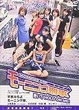 モーニング刑事(コップ)。 抱いてHOLD ON ME![DVD]