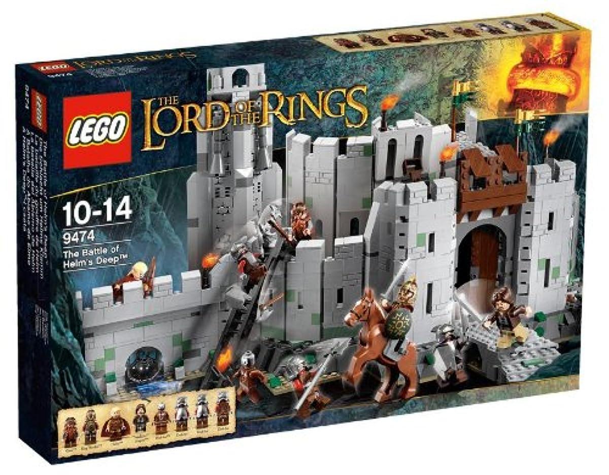 [해외] 레고 (LEGO) 반지의 제왕 헬무즈디푸의 싸움 9474-9474 (2012-07-13)