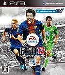 FIFA13 ワールドクラスサッカー攻略