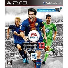 FIFA 13 ���[���h�N���X �T�b�J�[