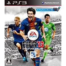 FIFA 13 ワールドクラス サッカー 初回特典:UT:24ゴールドパックス DLC同梱 & Amazon.co.jp限定 EA SPORTS フットボールクラブ クレジット DLC付き
