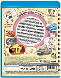 ひだまりスケッチ×SP 北米版 / Hidamari Sketch SP [Blu-ray][Import]