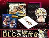 PS4&PS Vita用アクションゲーム「Fate/EXTELLA」PV第1弾