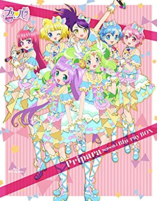 【Amazon.co.jp限定】Pripara Season.1 Blu-ray BOX(特大トートバッグ付き)