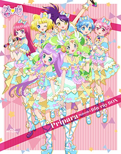 プリパラ Blu-ray BOX