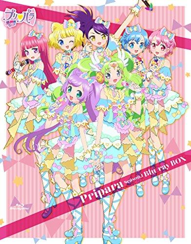 Pripara Season.1 Blu-ray BOX