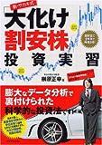 ドキドキ日記! (商品イメージ)