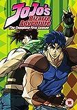 JoJo's Bizarre Adventure - Season 1 [DVD] [2015]