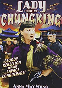 Wong,  Anna Mae Collection: Lady From Chungking (1943) / Bombs Over Burma (1942) (2-DVD)