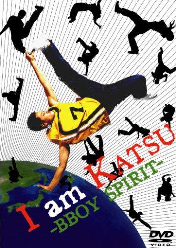I am KATSU B-BOY SPIRIT [DVD]