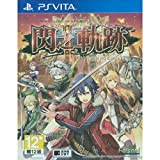 The Legend of Heroes Hiros Eiyuu Densetsu: Sen no Kiseki II Chinese/Japanese