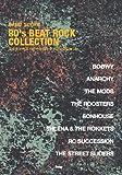 バンドスコア 80's BEAT ROCK COLLECTION (楽譜)