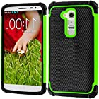 myLife Rainforrest Green {Ribbed Design} 2 Layer Neo Hybrid Case for the for the LG G2 Smartphone (External Rubberized Hard Safe Shell Piece + Internal Soft Silicone Flexible Bumper Gel)