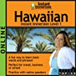 Instant Immersion Hawaiian - Level 1 (12-month subscription)