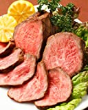 Steak Koji (ステーキコージ) 特製黒毛和牛ローストビーフ 500g