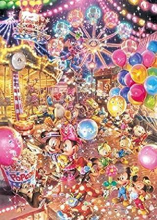 2000 Piece Jigsaw Puzzle Disney Twilight Park 73x102cm Mickey Mouse Minnie Mouse