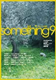 something9