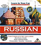 Learn In Your Car Russian Complete: C...
