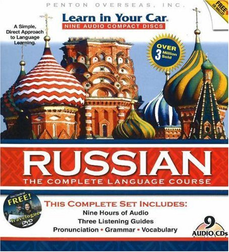 Learn in Your Car Russian: The Complete Language Course [With CD Carrying Case for People on the Go and Travelogue DVD] (Russian Edition)
