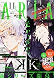 ARIA(アリア) 2015年 11 月号 [雑誌]