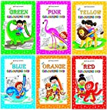 Colouring Pad Series (6 Titles)