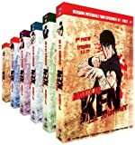 echange, troc Ken le Survivant (Hokuto no Ken) - Intégrale (non censurée) - 6 Coffrets (25 DVD)